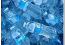 Как выбрать бутилированную воду для питья