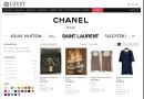 Перепродажа брендовых вещей класса премиум и люкс в маркетплейсе LUXXY