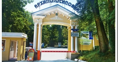 Обзор санатория Архипо-Осиповка