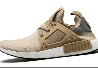 Современные кроссовки Adidas NMD xr1: материалы, дизайн